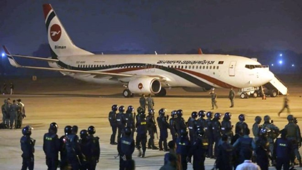 Bangladesh Plane 'hijacker' Shot Dead By Special Forces