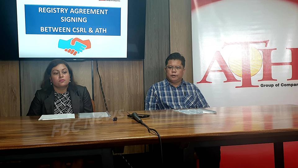 ATH Shareholders Query To Go Through CSR